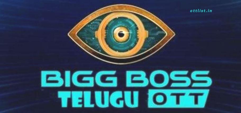 Bigg Boss Telugu OTT 2021 | Start Date, Eligibility, Contestants