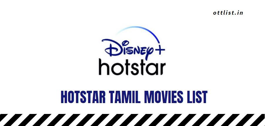 upcoming hotstar tamil movies list
