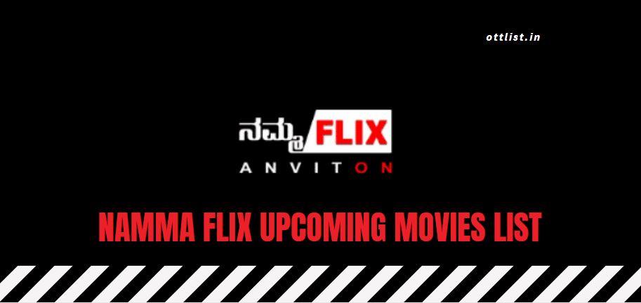namma flix upcoming movies list 2021-2022