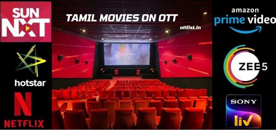 Upcoming Tamil Movies in OTT Platform 2021