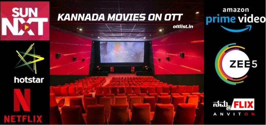 upcoming kannada movies on ott 2021