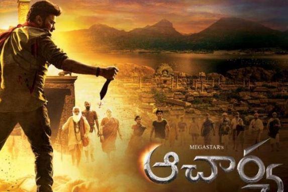 Acharya Movie OTT Release Date