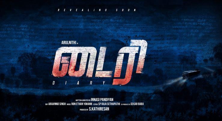 Arulnithi Diary Movie OTT Release Date