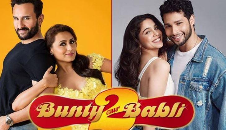 Bunty Aur Babli 2 OTT Release Date