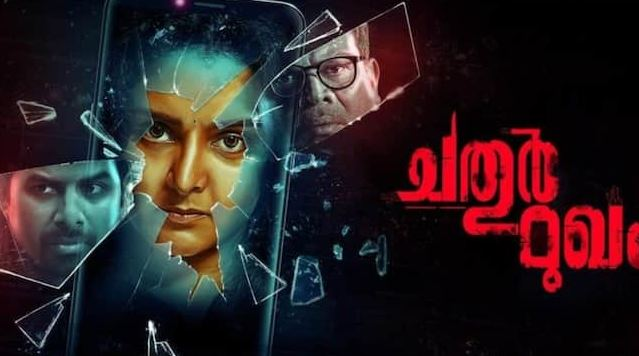Chathur Mukham OTT Release Date