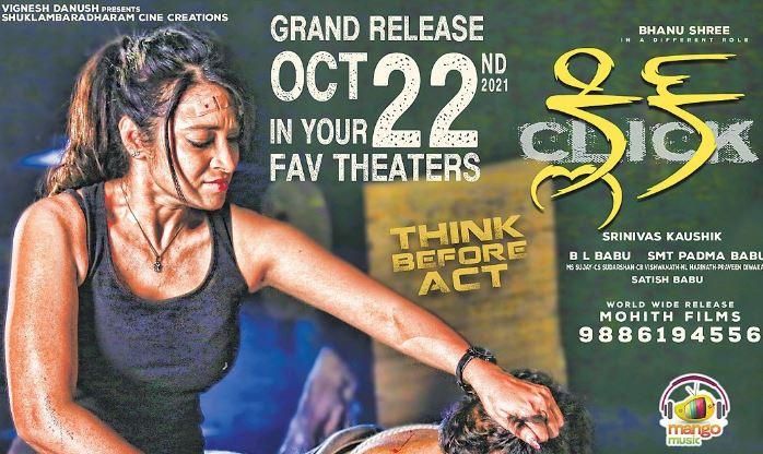 Click Telugu Movie OTT Release Date
