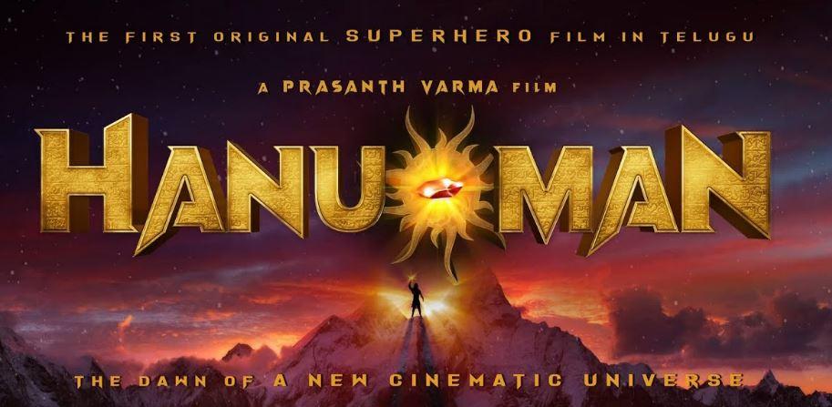 Hanu Man Movie OTT Release Date