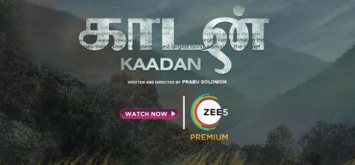 Kaadan OTT Release Date