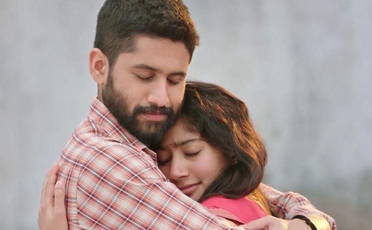 Love Story Movie OTT Release Date