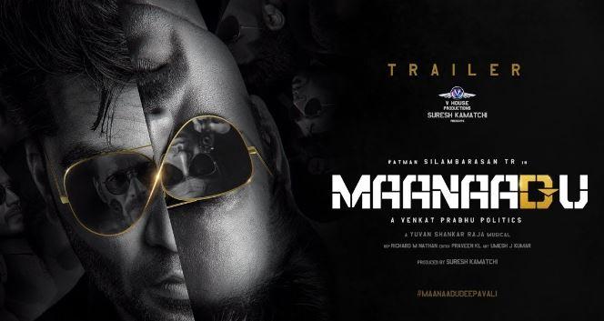 Maanaadu OTT Release Date