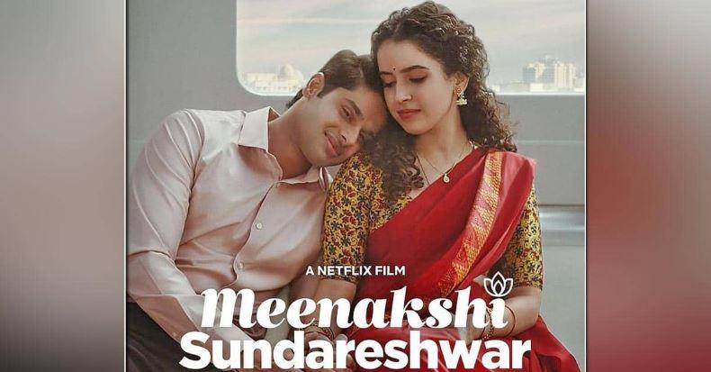 Meenakshi Sundareshwar OTT Release Date
