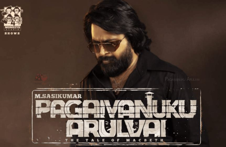 Pagaivanuku Arulvai OTT Release Date