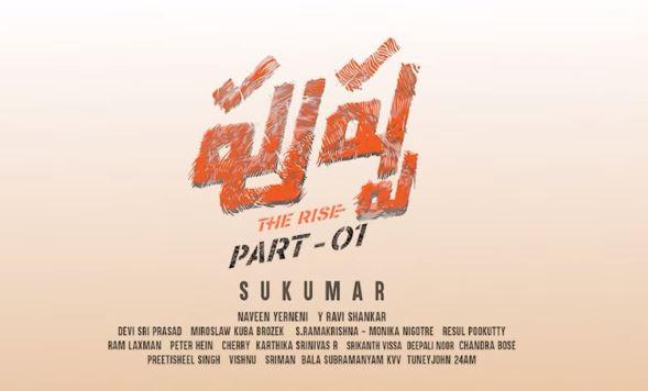 Pushpa Movie OTT Release Date