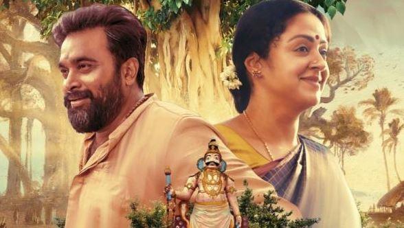 Raktha Sambandham OTT Release Date