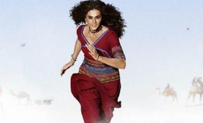 Rashmi Rocket OTT Release Date