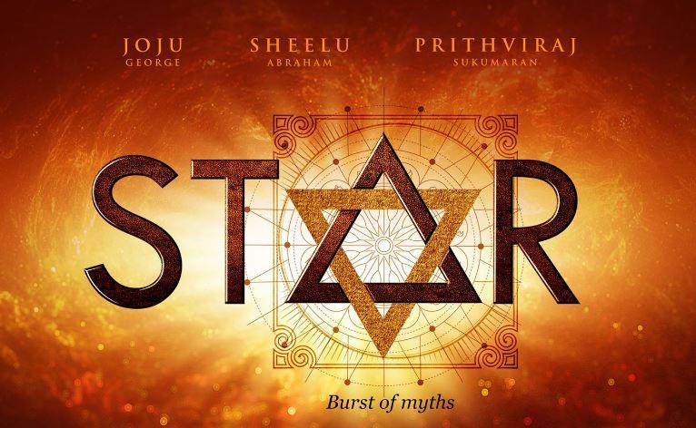 Star Malayalam Movie OTT Release Date
