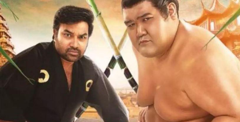 Sumo OTT Release Date
