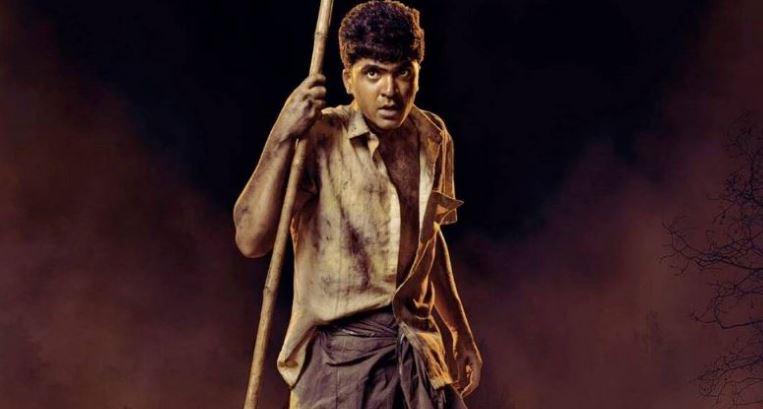 Venthu Thaninthathu Kaadu OTT Release Date