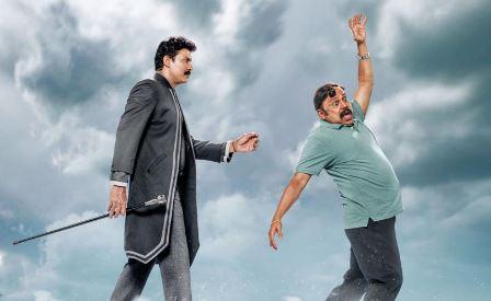 Vinodhaya Sitham OTT Release Date