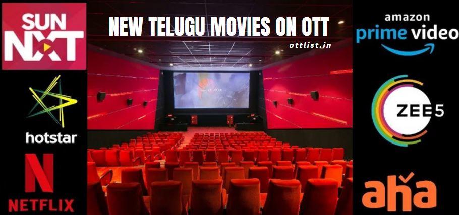 new telugu movies on ott 2021