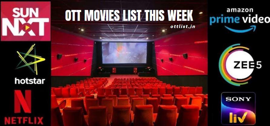 ott movies list this week 2021-2022
